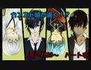 【刀剣乱舞】カンスト組が逝く!?零~ZERO~<壱>【偽実況】
