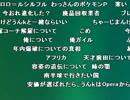 うんこちゃん『ふぇ』1枠目【2010/10/26】 thumbnail