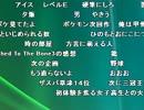 うんこちゃん『iu』【2010/10/31】