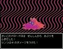 【初見実況】マザーっぽいRPG「MORNING」【第19話】