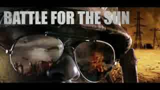 【実況】賛否両論ゲーム探訪記 【Battle For The Sun】 part1