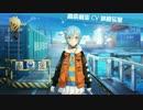 スマホゲーム「ガール.カフェ.ガン」コーネリアのLive2D動画