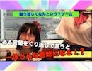 コトバ頭脳ゲーム②「東大たかまつvsセーラー服・神谷えりな 勝負決着!」