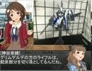 神谷奈緒のプラモ作りたい「雪乃さんのグ