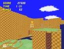 [9] Sonic Robo Blast 2 ローカルプレイ通常冒険01