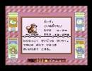 【実況】赤にしか出ないポケモン Part6