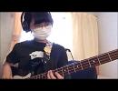 【ベース】THE IDOLM@STERの乙女よ大志を抱け!!を弾いてみた