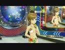 【公式】PS4「アイドルマスター プラチナスターズ」カタログ4号