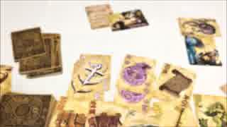 フクハナのボードゲーム紹介 No.106『デッドマンズドロー』