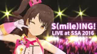 「S(mile)ING!」LIVE at SSA 2016 島村卯月【MMDアイドルマスター】