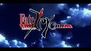 【Fate/GO MAD】Fate/ぜよ Grand Order 【刀剣乱舞】