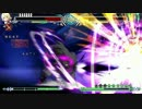 【BBCF】俺は『俺のモノ』だ!!スサノオ対戦動画 01