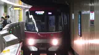 落合南長崎駅(都営大江戸線)を発着する列車を撮ってみた