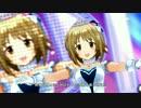 デレステ「キミとボクのミライ」 thumbnail