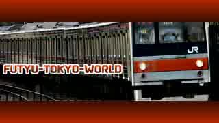 FUCHU-TOKYO-WORLD