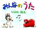 平沢進セレクション thumbnail