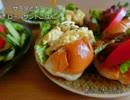 第25位:日々の料理をまとめてみた#30 -6食- thumbnail