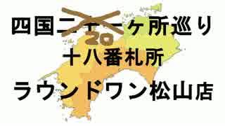 【正二A】いつかワラワラする日 157日目【┣¨┣¨ 対 最終血戦】
