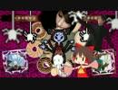 【合作】色々な素材でSpider dance thumbnail