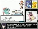 ポケットモンスター 銀 RTA 3:27:02 Part3 thumbnail