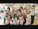 第30位:【ヒロアカ】学園天国踊ってみた thumbnail