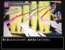 【直撮り】蒼き雷霆ガンヴォルト爪 エンタングルブロンドゆっくり解説