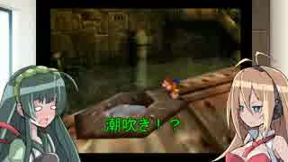 【バンカズ】潜水! 鯨洞窟!【VOICEROID実況】