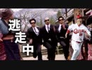 新井さんクソコラグランプリ Part2