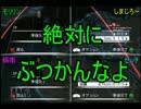 【多人数実況】罵声飛び交うゴールデンアイ007 part4