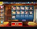 千年戦争アイギス 大討伐:逆襲の魔界蟻【神級×500体】 thumbnail