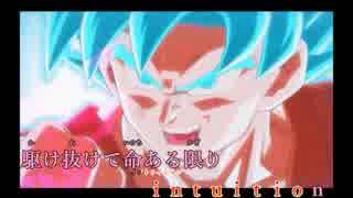【ニコカラ】『よかよかダンス』 [ ドラゴンボール超ED曲 ] (Off Vocal)