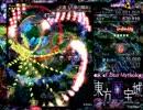東方魔宝城 4面Lunatic ノーミスノーボムノーショット