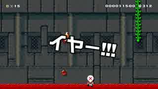 【ガルナ/オワタP】改造マリオをつくろう!【stage:65】