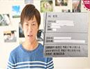 嘘つき蓮舫代表 なんと日本国籍選択の宣言すらしていなかった!