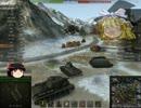 【WoT】私とリカコと時々ウコン T-34他 part18