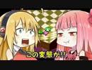 【ボイスロイド実況】茜のカービィボウルをプレイするで!part13 thumbnail