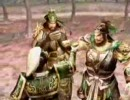 MAD04【三国無双】蜀の戦士達よ、起ち上がれ!