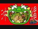 沖縄料理・バキのモニュ餃子【嫌がる娘に無理やり弁当を持たせてみた】
