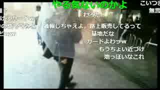 荒鷲 - 【売名】ももえり - 1