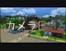 【sims4】 カメラ日和 Vol.6  【ゆっくり実況プレイ】