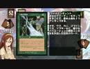 【アイマス×MTG】でれまじ外伝 カードキャプタープリズマ☆ありす Game4