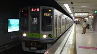初台駅(京王新線)を発着する列車を撮ってみた
