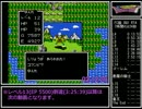 ファミコン版ドラクエ1 RTA 7:04:23 ( 5/12)