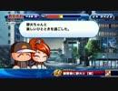 【実況】パワプロ サクスぺ ハーレムを目指してpart1