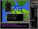 ファミコン版ドラクエ1 RTA 7:04:23 ( 6/12)