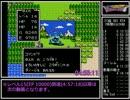 ファミコン版ドラクエ1 RTA 7:04:23 ( 8/12)