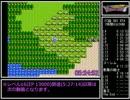 ファミコン版ドラクエ1 RTA 7:04:23 ( 9/12)