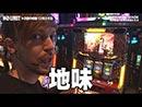 NO LIMIT -ノーリミット- 第156話(3/4)