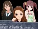 アイドルマスターバトルロイヤル~765プロVS346プロ~【17章:再戦】