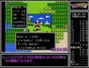 ファミコン版ドラクエ1 RTA 7:04:23 (10/12)